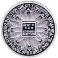 Корейское Здоровье, ИП